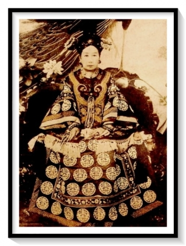Empress Cixi Inspiration The Dynasty Collection Asneh